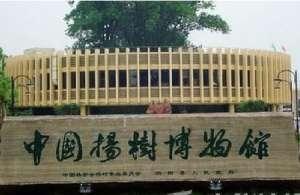 宿迁泗阳县打造地板、木门等板式家居生产基地栖霞